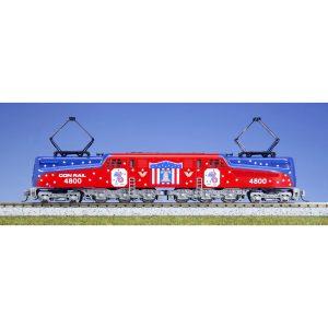 GG1 Electric Locomotive